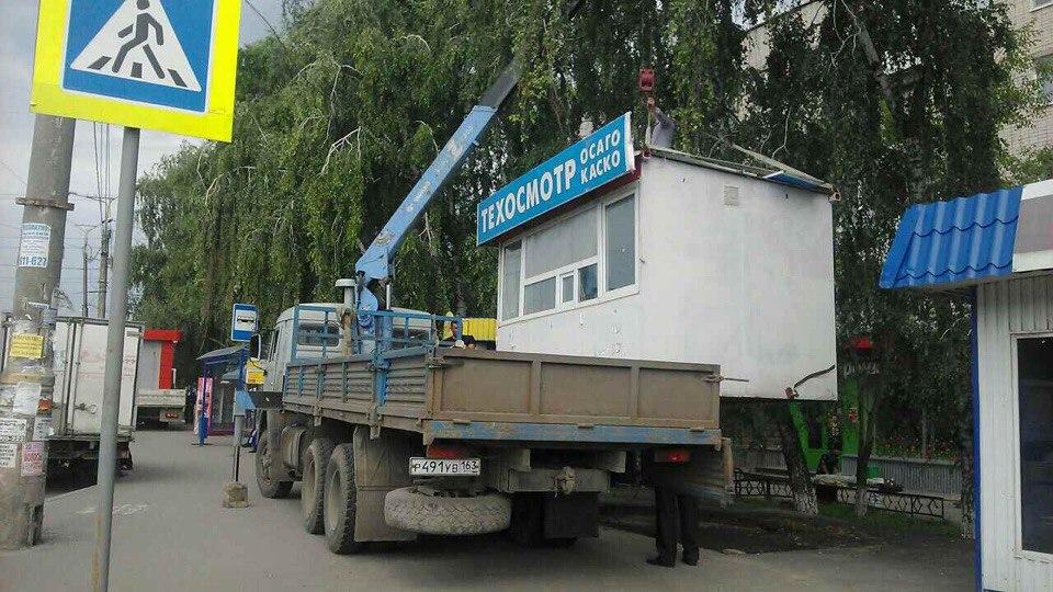 В Тольятти демонтировали очередной незаконный киоск