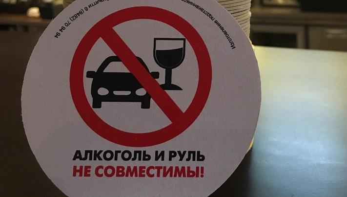 В тольяттинских кафе и ресторанах появились необычные атрибуты