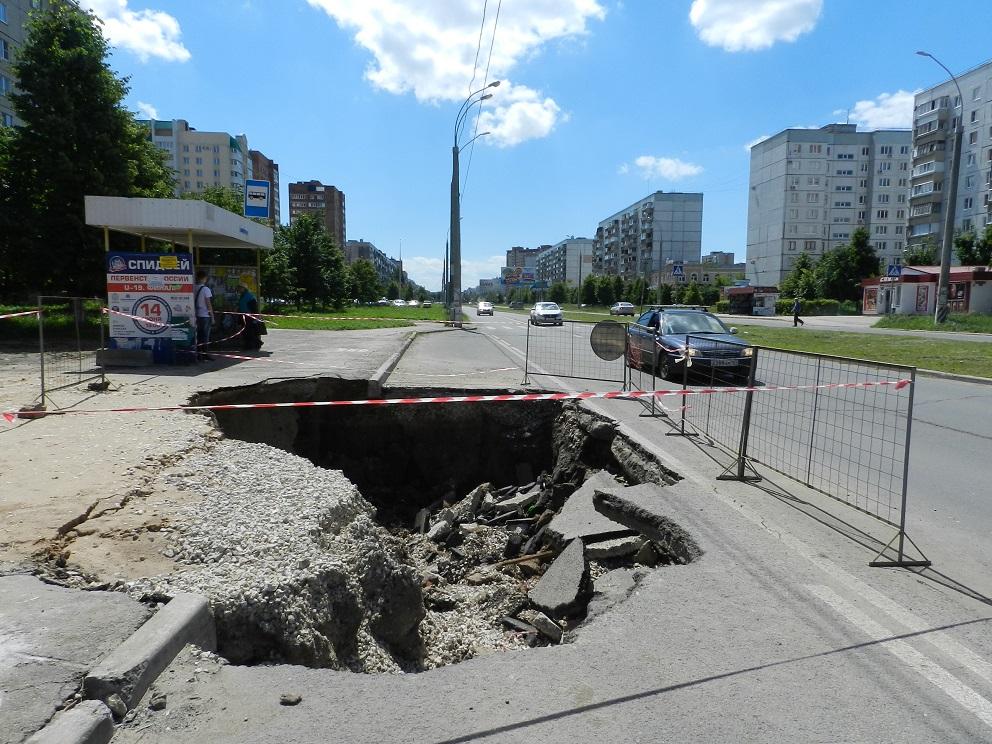 В Тольятти устраняют провал в дороге на улице Автостроителей