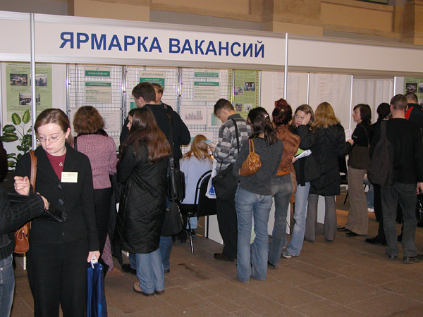 Официально в Тольятти 5304 безработных