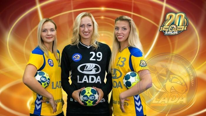 Три тольяттинские гандболистки вызваны в сборную России