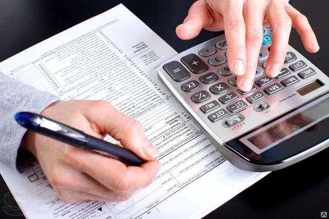 Бухгалтерские услуги – экономия средств, удобство и другие преимущества