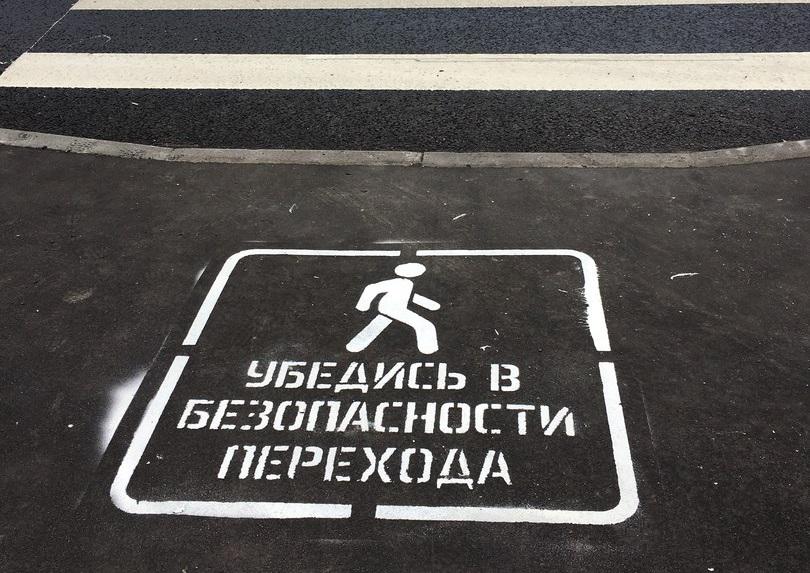 На дорогах Тольятти пострадали два пенсионера