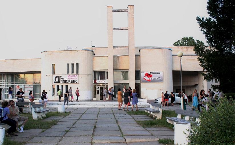 Театр «Дилижанс» открывает новый сезон!