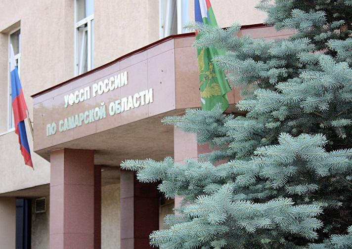 Главный судебный пристав Самарской области проверил ОСП Центрального района