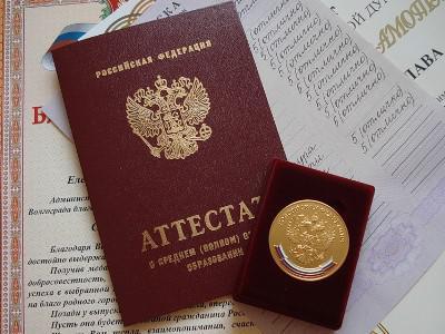 В Рособрнадзоре считают, что некоторые выпускники школ получают медали незаслуженно