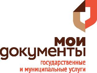 МФЦ закрыл пункт приема документов по Комсомольскому району