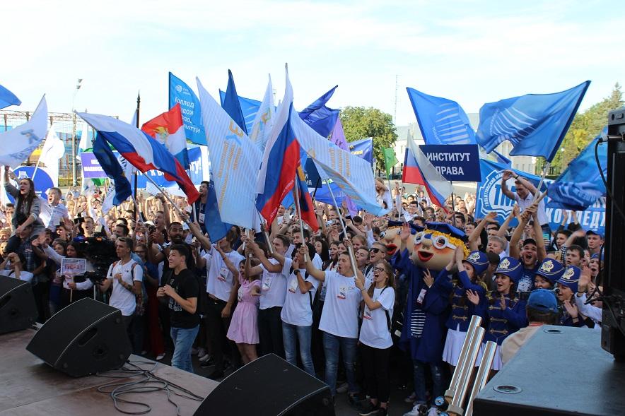 В Тольятти состоялся Парад российского студенчества