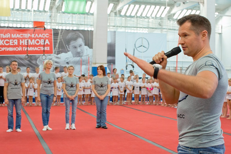 Алексей Немов проведет мастер-класс для тольяттинских детей