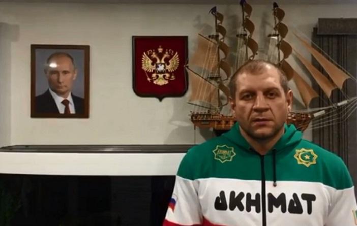 Александр Емельяненко проведёт следующий бой 4марта 2018