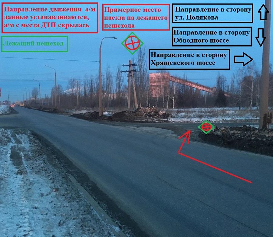 В ГИБДД сообщили подробности наезда грузовика на человека в Тольятти