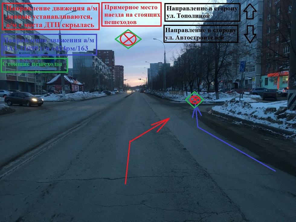 На улице Дзержинского водитель, уходя от столкновения, сбил пешеходов