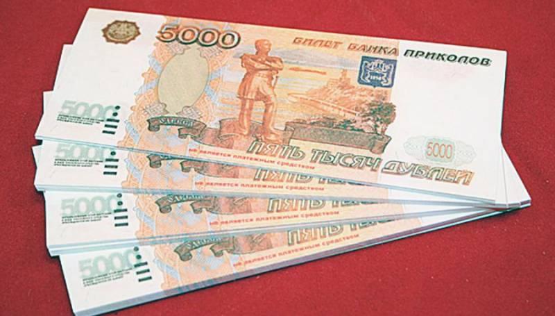 Житель Самарской области купил три телефона, расплатившись игрушечными деньгами