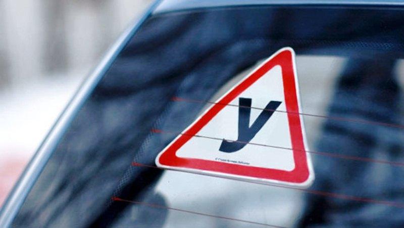 МВД предлагает ужесточить экзамен на водительские права