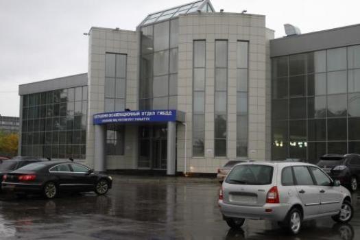 Изменился порядок приема граждан в РЭО ГИБДД Тольятти