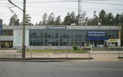 Власти Тольятти планируют продать здание автовокзала в Центральном районе