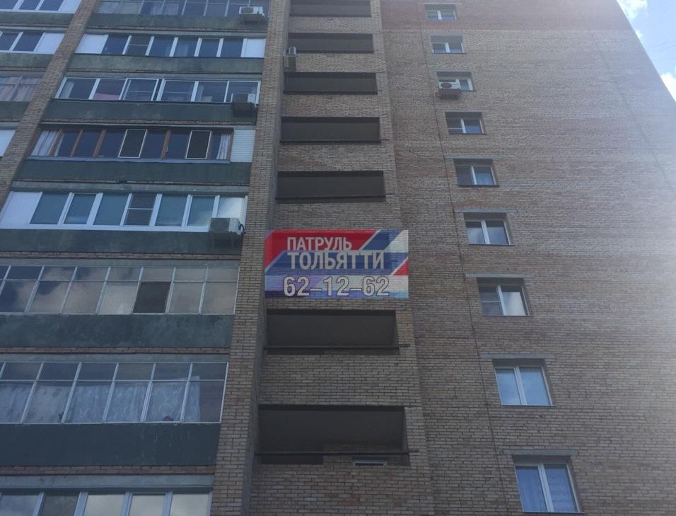 В Тольятти погибла женщина, упавшая из окна многоэтажки