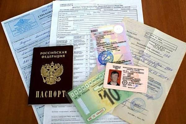 Забыл документы дома на машину: что делать, советы и комментарии юристов