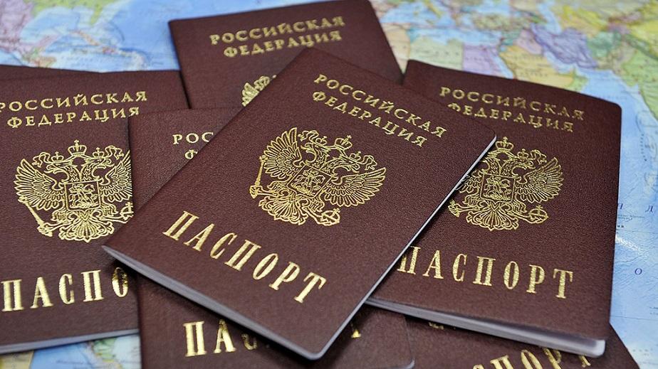 Каким будет будущий российский электронный паспорт