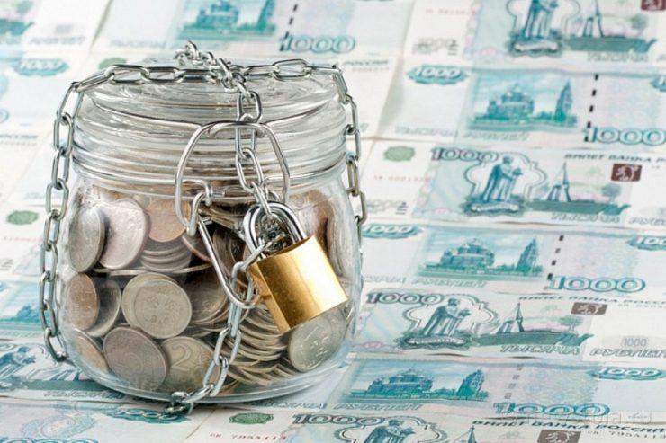 Русские банки повышают ставки повкладам из-за санкционного оттока капитала