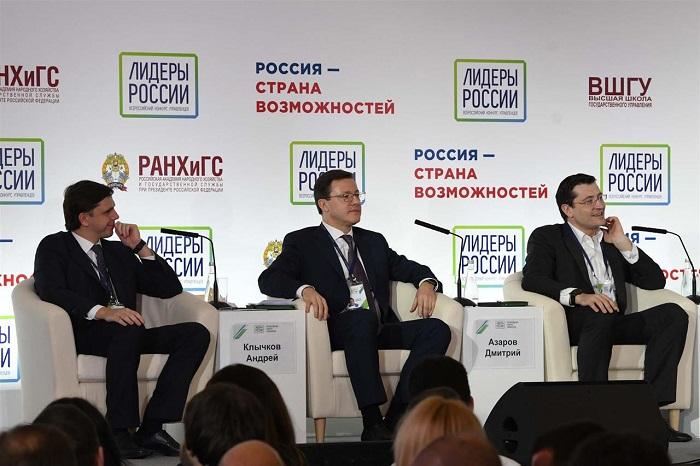 Жители Самарской области подали больше всех заявок из ПФО на конкурс «Лидеры России»