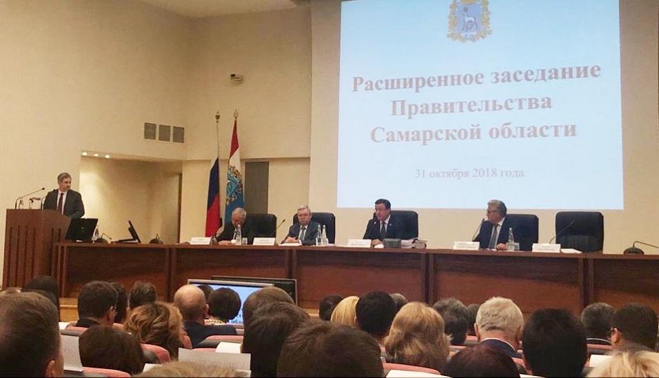 Тольятти получит из области дополнительно 140 млн рублей