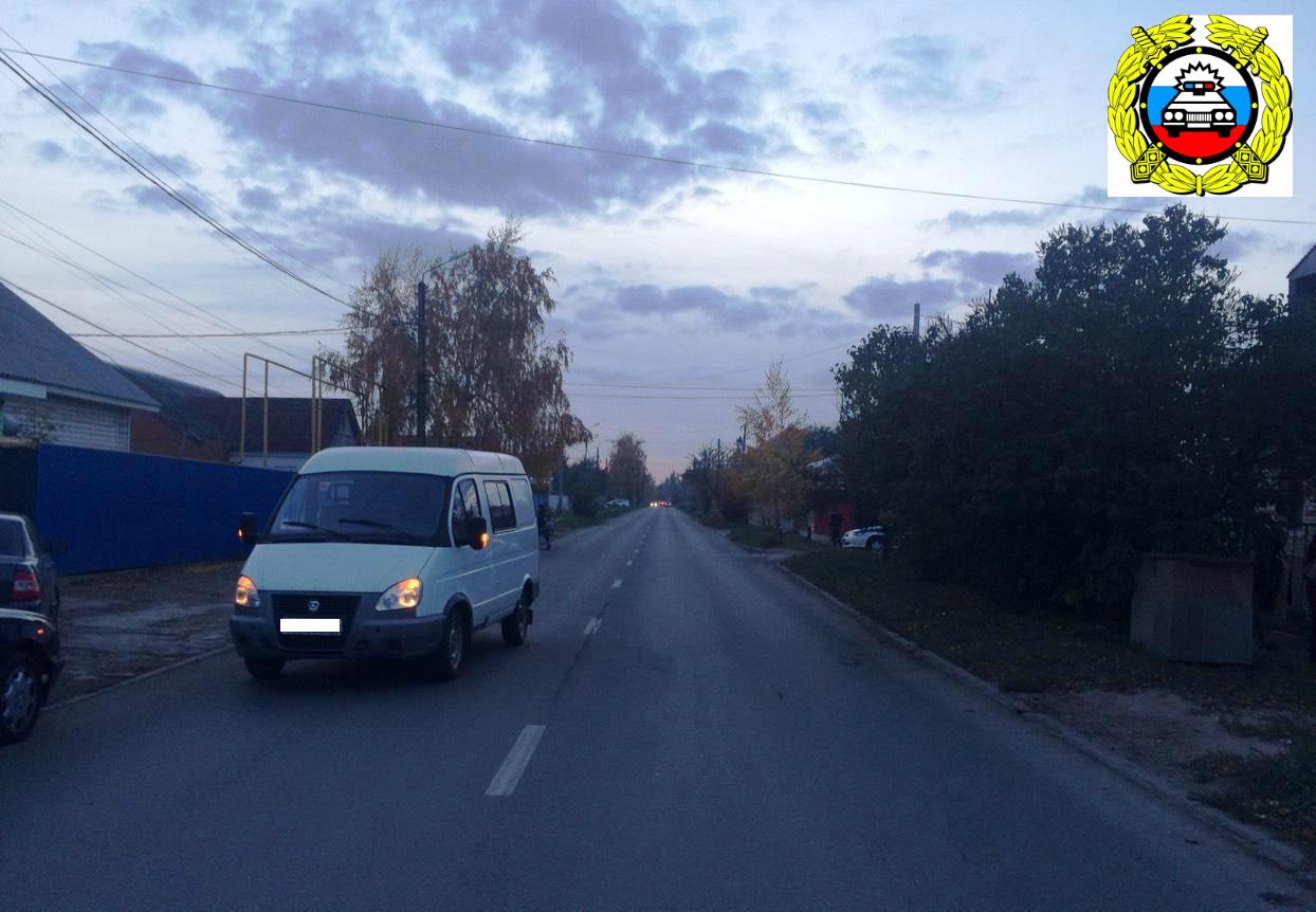 В ГИБДД рассказали о состоянии мальчика, сбитого машиной на улице Ларина