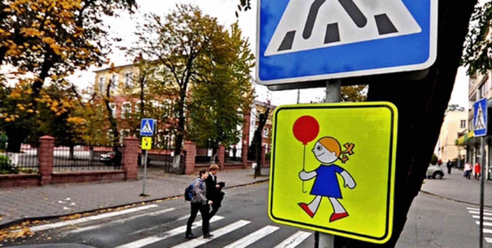 ГИБДД нашла нарушения на 16 пешеходных переходах у тольяттинских школ