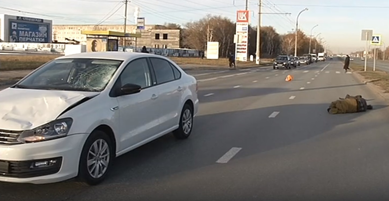 В Тольятти «Фольксваген» насмерть сбил человека на дороге