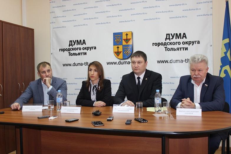Заместители председателя городского парламента обозначили позиции фракций по ключевым вопросам