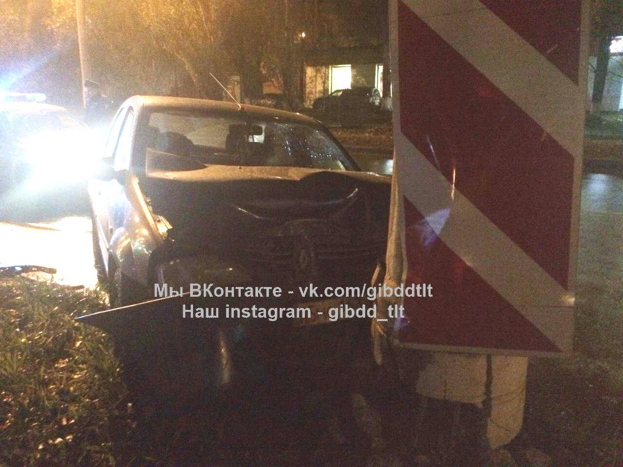 Утром в Тольятти нетрезвый водитель устроил ДТП на улице Мира
