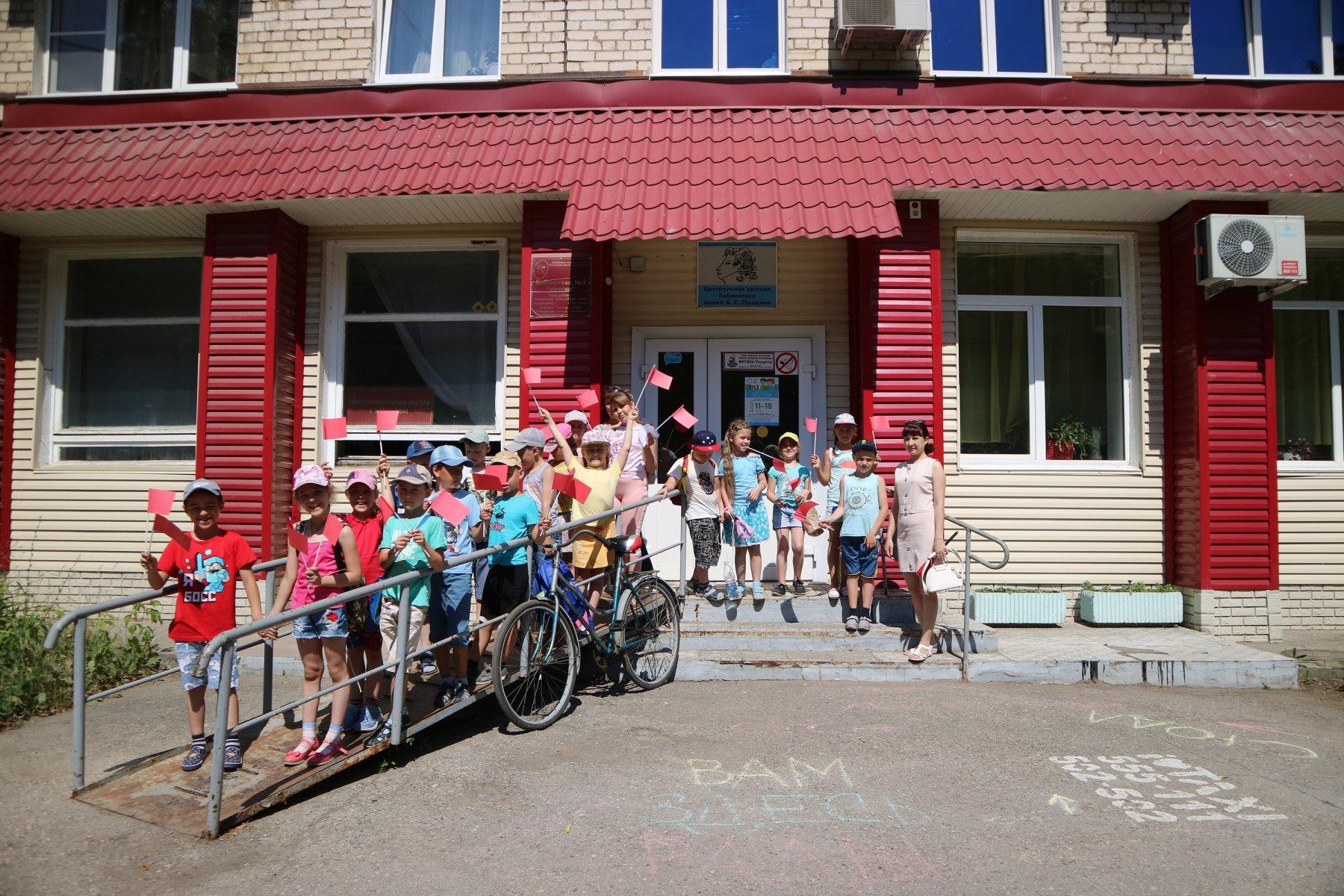 Объединение детских библиотек