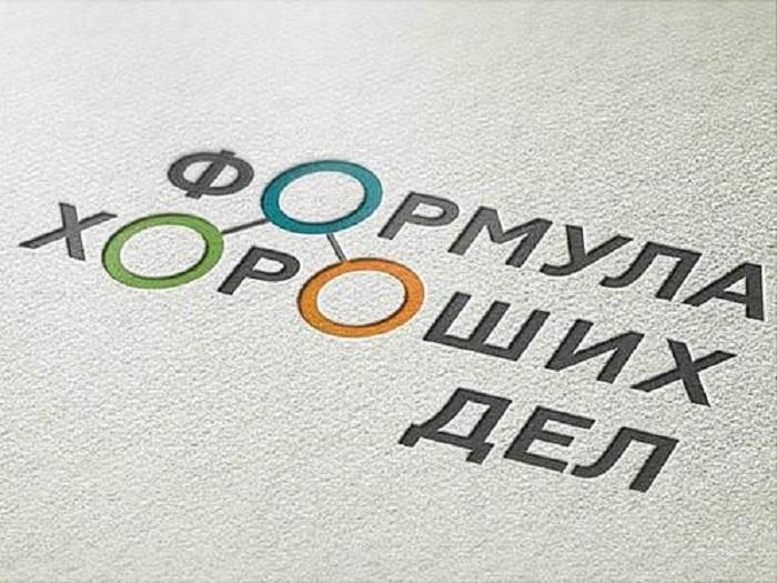 6 тольяттинских организаций получат поддержку в реализации социально значимых проектов