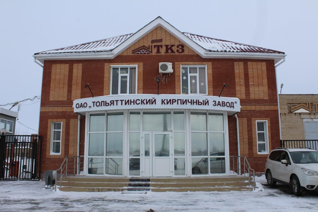 Долги по зарплате перед работниками ООО «Тольяттинский кирпич» будут погашены в течение двух месяцев