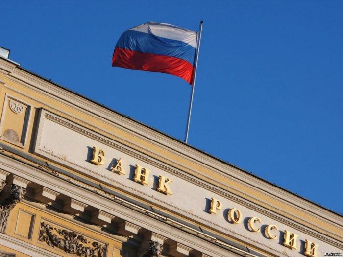ЦБ запускает систему быстрых платежей для россиян