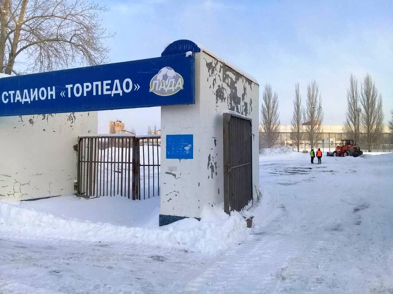 У стадиона «Торпедо» начали строить современный легкоатлетический манеж
