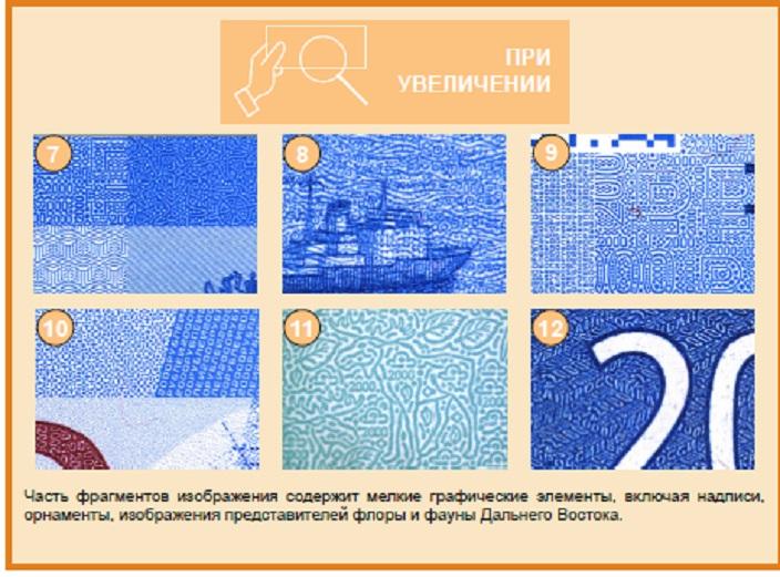 Жителям Самарской области объяснили, как распознать фальшивые банкноты