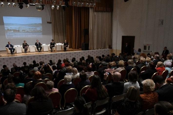 Губернатор принял участие в форуме «Самоуправление Тольятти: от стратегии к практике»