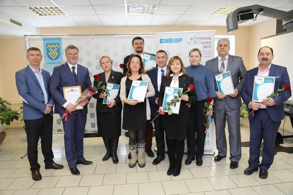 В Тольятти при поддержке СИБУРа реализуют 8 значимых проектов