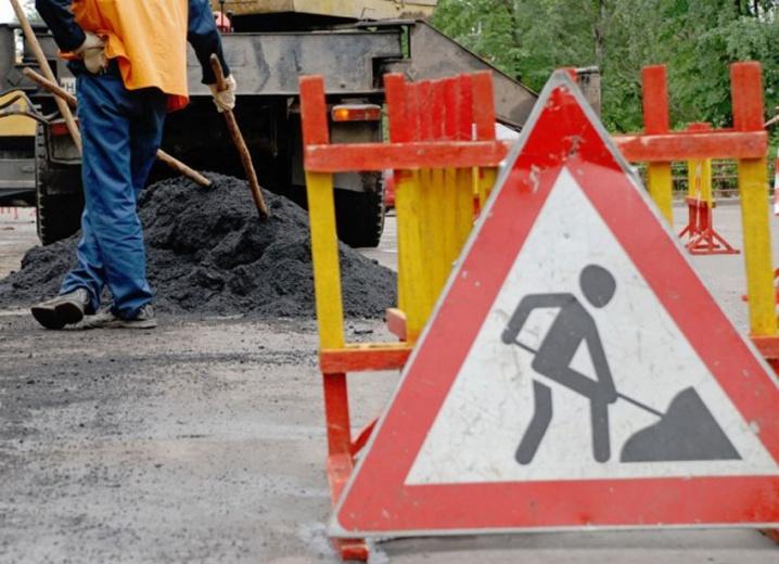 Тольятти получит 1 млрд рублей на ремонт дорог и дворов
