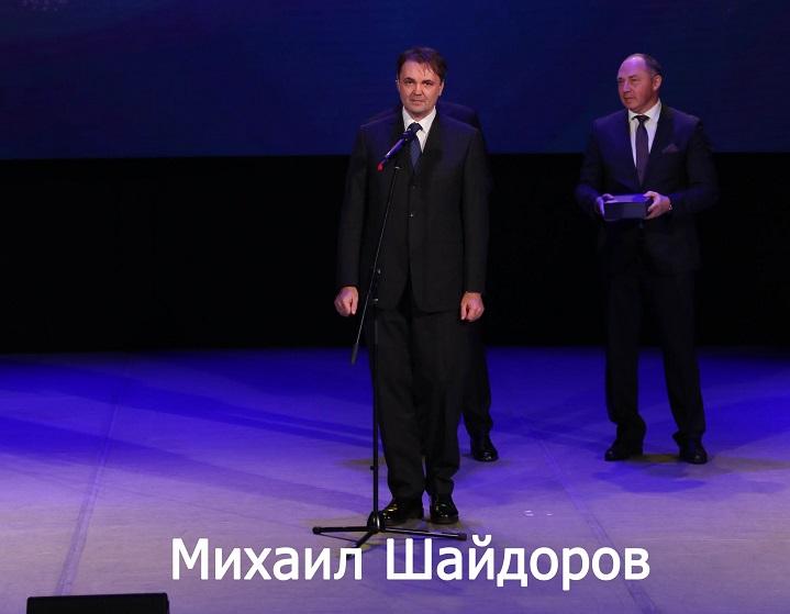 Тольяттинские онкологи стали лауреатами и дипломантами Национальной премии «Мы будем жить!»