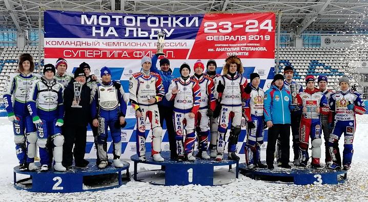 «Мега-Лада» стала чемпионом России по мотогонкам на льду!