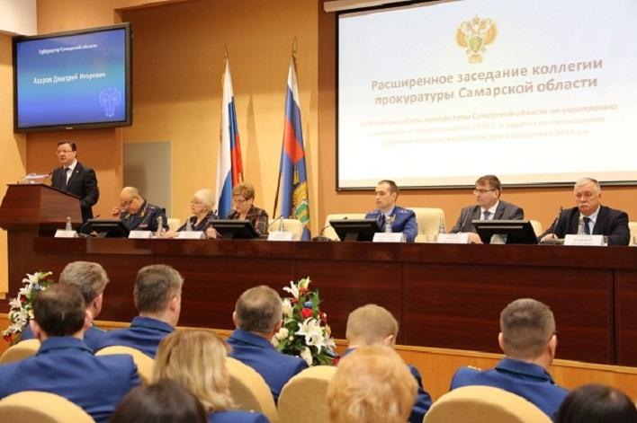 Прокуратура Самарской области подвела итоги работы за год