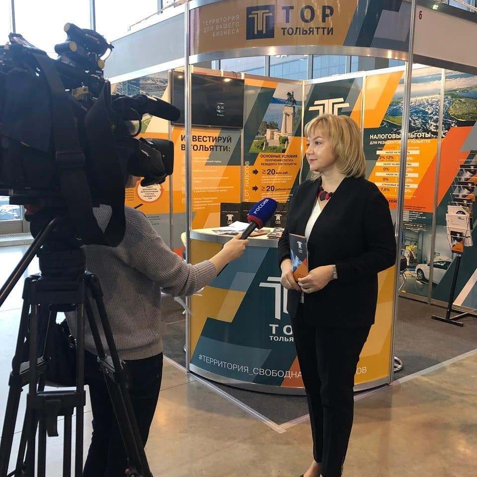 Сильный деловой партнер: ТОР «Тольятти» представили на промышленном форуме в Уфе