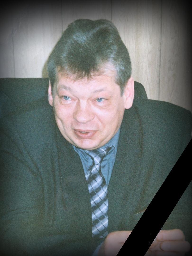 Ушел из жизни бывший заместитель начальника УВД Тольятти Евгений Сидоренко