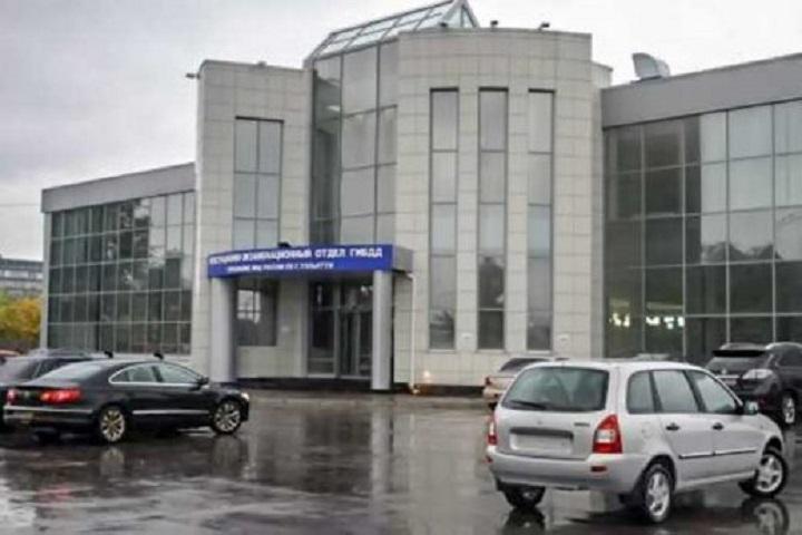 РЭО ГИБДД Тольятти изменит режим работы в праздничные дни
