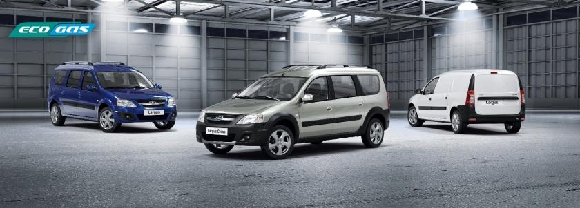 Старт LADA Largus CNG: АВТОВАЗ расширяет линейку двухтопливных автомобилей