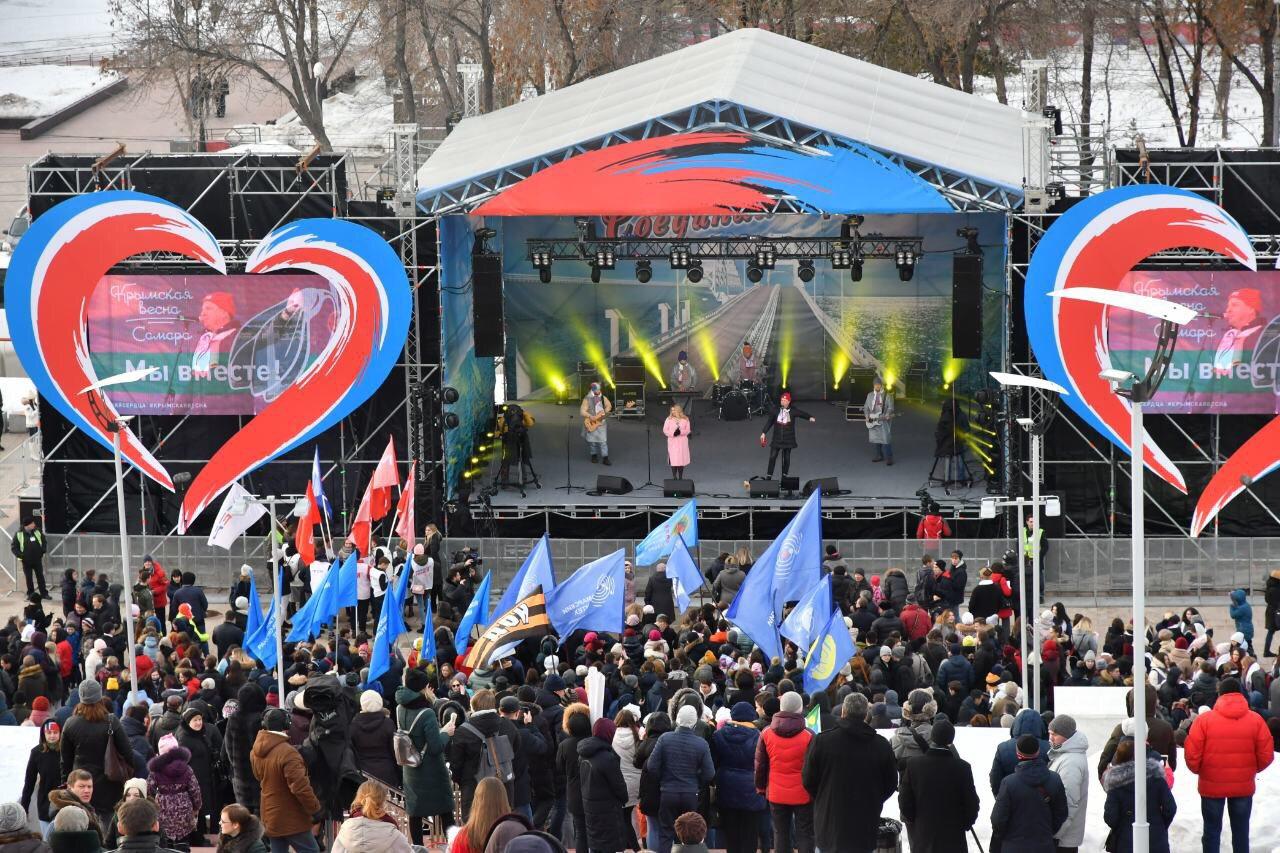 В Самарской области отметили годовщину воссоединения Крыма с Россией