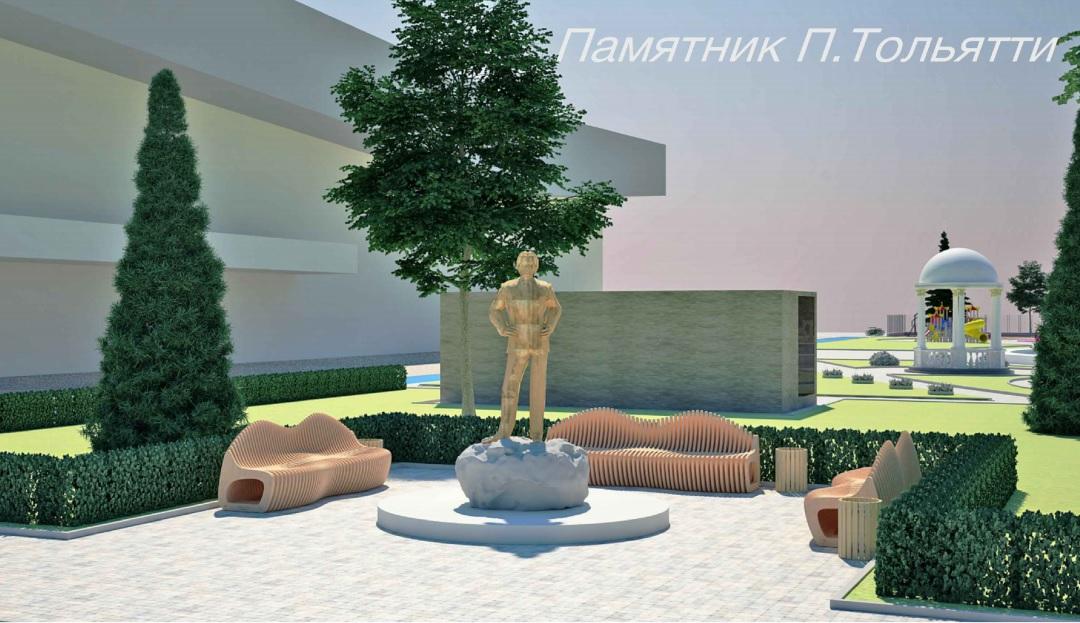 Новый сквер и лес: В Тольятти назвали объекты для благоустройства в 2019 году