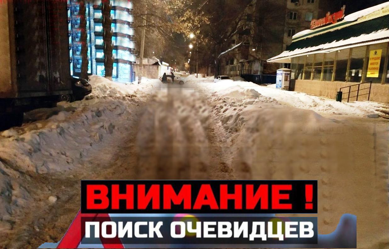 В Тольятти водитель сбил ребенка на тротуаре. Ведется розыск